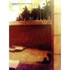 NARUTO:THE BRAVE STORIES III「さらばアスマ」/岸本斉史(原作),竹内順子(うずまきナルト),中村千絵(春野サクラ),井上和彦(は
