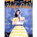1st LIVE 2015 Hafa Adai LIVE Blu−ray(初回限定版)(Blu−ray Disc)/井口裕香