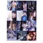 ALL MV COLLECTION〜あの時の彼女たち〜(表題版)(Blu−ray Disc)/乃木坂46