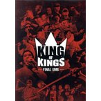 KING OF KINGS −FINAL UMB−/(V.A.),ZEEBRA,AKLO,R−指定,KEN THE 390,漢 aka GAMI,タイプライ
