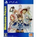 テイルズ オブ ゼスティリア Welcome Price!!/PS4