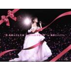 """祝 高橋みなみ卒業""""148.5cmの見た夢""""in 横浜スタジアム(Blu−ray Disc)/AKB48"""