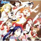 『ラブライブ!サンシャイン!!』オリジナルサウンドトラック Sailing to the Sunshine/加藤達也(音楽),Aqours