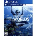 【PSVR専用】PlayStation VR WORLDS/PS4