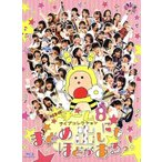AKB48 チーム8 ライブコレクション〜まとめ出しにもほどがあるっ!〜(Blu−ray Disc)/AKB48
