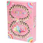 TOYOTA presents AKB48チーム8 全国ツアー 〜47の素敵な街へ〜 Blu−ray SPBOX(AKB48オフィシャルショップ限定商