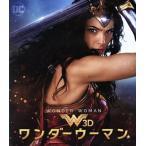 初回仕様 ワンダーウーマン 3D 2Dブルーレイセット Blu-ray Disc 1000698088