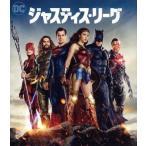 初回仕様 ジャスティス リーグ ブルーレイ DVDセット Blu-ray Disc 1000709208