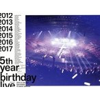 5th YEAR BIRTHDAY LIVE 2017.2.20?22 SAITAMA SUPER ARENA(完全生産限定版)/乃木坂46