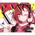 アリスサウンドアルバム Vol.31 ランス10 /(ゲーム・ミュージック)