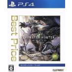 モンスターハンター:ワールド Best Price!/PS4