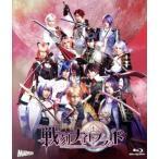 舞台『戦刻ナイトブラッド』(Blu−ray Disc)/赤澤燈,定本楓馬,TAKA