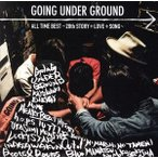 ALL TIME BEST〜20th STORY + LOVE + SONG〜/GOING UNDER GROUND