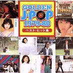 GOLDEN J-POP 1979 80 CD SRCL-3922