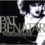 ハートブレイカー〜16クラシック・パフォーマンス/パット・ベネター