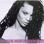 ブラック・ボックス・パーティー・ミックス/ブラック・ボックス