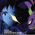 NEON GENESIS EVANGELION/(アニメーション),高橋洋子,CLAIRE