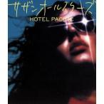 HOTEL PACIFIC/サザンオールスターズ