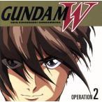 新機動戦記ガンダムW 2