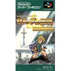 SFC ゼルダの伝説 神々のトライフォース/スーパーファミコン
