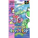 SFC ヨッシーアイランド/スーパーファミコン