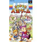 SFC スーパー人生ゲーム/スーパーファミコン