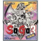 SAGA 3 完結編/ゲームボーイ