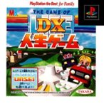 DX人生ゲーム(再販)/PS