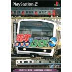 電車でGO!3 通勤編/PS2