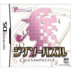 ジグソーパズル パズルシリーズ Vol.1/ニンテンドーDS