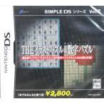 THE イラストパズル&数字パズル SIMPLE DSシリーズ Vol.7/ニンテンドーDS