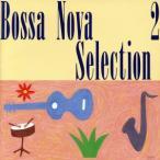 Bossa Nova Selection2 小野リサが選んだエレンコ・レーベル名曲集/小野リサ
