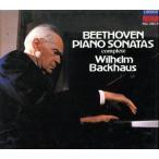 ベートーヴェン:ピアノ・ソナタ全集/ヴィルヘルム・バックハウス