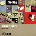 Push The Button/マニー・マーク