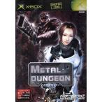 メタルダンジョン/Xbox