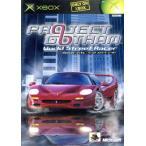 PROJECT GOTHAM:World Street Racer/Xbox