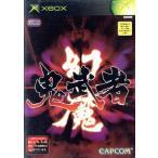 幻魔 鬼武者/Xbox