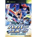 ハイパースポーツ2002 WINTER/Xbox