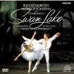 チャイコフスキー:バレエ「白鳥の湖」全曲/ジョン・ランチベリー,ウィーン交響楽団