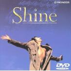 シャイン  DVD