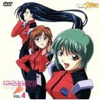 機動戦艦ナデシコ VOL.4  DVD