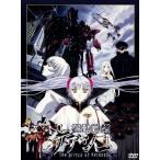 機動戦艦ナデシコ-The prince of darkness- 劇場版   DVD