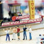 TOKIO VIDEO CLIPS 2000/TOKIO
