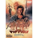 マッドマックス サンダードーム   DVD