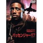 パッセンジャー57  DVD