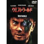 ウエストワールド  DVD