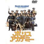 ポリスアカデミー  DVD