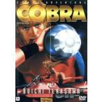 スペースアドベンチャー コブラ VOL.1  DVD