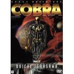 スペースアドベンチャー コブラ VOL.2  DVD