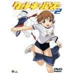 ゲートキーパーズ Vol.2  DVD